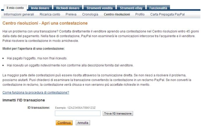 inserire id paypal